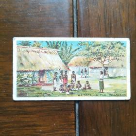 早期外国烟卡一枚:大英帝国系列斐济waitooa村