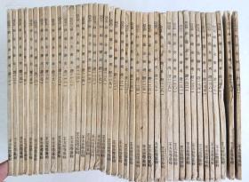 民國商務原版 《四庫全書考證》40冊全 1936年初版本,叢書集成