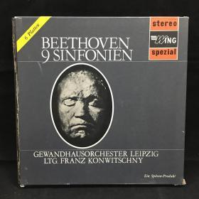 古典音乐黑胶唱片:一盒六张全《贝多芬作品:交响曲》 莱比锡格万特豪斯管弦乐队演奏: BEETHOVEN 9 SINFONIEN ,gewandhausorchester leipzig ,ltg. franz koneitschny 七八十年出版 大33转  品好