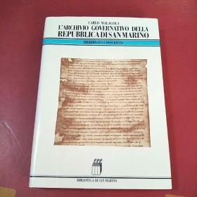 larchivio governativo della repubblica disanmarino  法文版