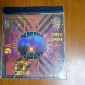 CD:荷东MODERNTALKING的士高劲歌热舞.6