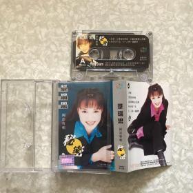 磁带:黎瑞恩秘密国语专辑