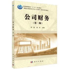 张丹;9787030460202;科学出版社;39.00)