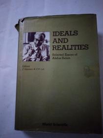 理想与现实(英文版)IDEALS AND REALITIES 书皮破损一点