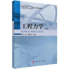 陈丽华;9787030452870;科学出版社;39.00
