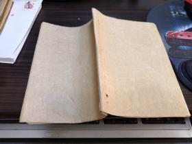 (修炼要术精华续集)漂亮的小楷手抄本1册全
