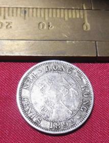 1892年 香港一毫 小银币 女皇头像 真品 清代老纯银器 硬币 银钱币 收藏