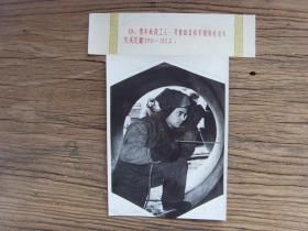 1958年,苏联 电焊工在劳作