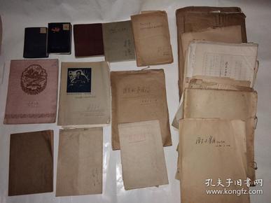 著名戏剧家导演舒强手稿笔记本日记本等资料(五六十年代到七八十年代,很厚一摞,)