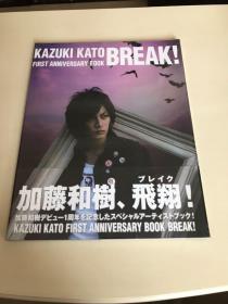 KAZUKI KATO BREAK!加藤和树写真集 日版 加藤和树 新品精装本 有书腰