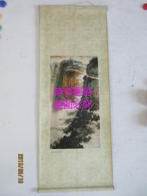 黄洋届(国画):钱松嵒作——天津人民美术出版社东方红画店出版(印刷品)