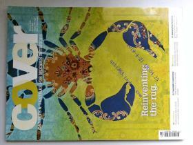 COVER 2012年冬 CARPETS & TEXTILES FOR MODERN INTERIORS 现代室内用地毯和纺织品杂志