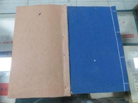 意林五卷   清乾隆四十七年木活字本   存(卷1、2)竹纸二册  清代线装书配本专区87
