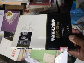 性心理学(上下 全二册) 高于九品      店C2