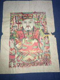 建国初期开封朱仙镇四色套印木板年画增福财神一张,尺寸:36*26cm,中间有折损