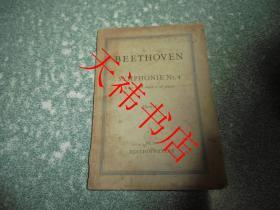 BEETHOVEN SYMPHONIE Nr.4