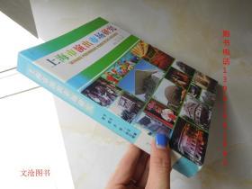 上海市演出市场研究