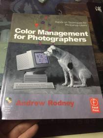 color Management for photographers(附光盘)