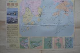 珠海市交通游览图