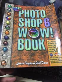 PHOTO SHOP6 WOWI BOOK