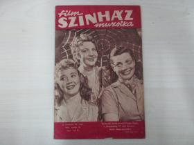 外文期刊 film SZINHÁZ muzsika 1958年4月18日 32开平装