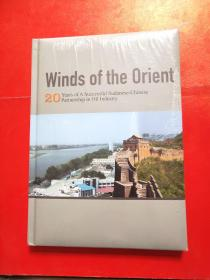 Winds if the Orient 20 Years of A SuccessfulSudanese-Chinese Partnership in Oil Industry