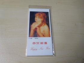 1987年历卡6张+