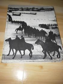 World war Ⅱ- Russia besieged(第二次世界大战之围攻俄罗斯)