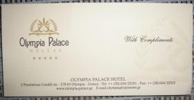希腊奥林匹亚酒店(Olympia Palace Hotel)名片
