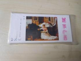 1987年历卡6张+B