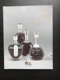 广东崇正2013年秋季拍卖会:佳酿中外名酒