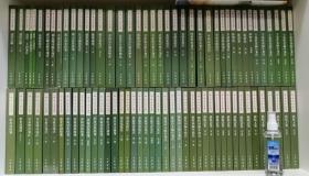 中国古典文学基本丛书(总计全133种,包括最新出版的(截止2019年10月 ),总计420册左右,孔网最全一套。目前只要是绿色封面已经出版的,全都有! 其中几种目前还没有重印,已买的不是绿色封面,有几种新旧版本都有(旧版本和新的绿色封面都有)。私藏书,没有诚心,不要下单)