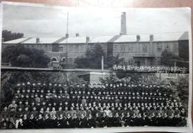 1952年吉林省图们初级中学第四回毕业纪念