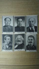 丝绸画(毛泽东、周恩来、列宁、马克思、恩克思、斯大林)6张合售