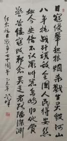 韦登峰:河南省书法家协会会员。