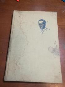 教育诗·第一部·硬精装·仅印7800册
