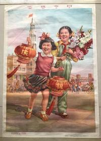 1960年年画:庆祝节日(名家张碧梧作)