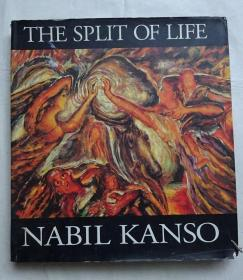 the split of life nabil kanso(纳比尔·坎索的分裂生活)外文油画册  大12开布面硬精装本