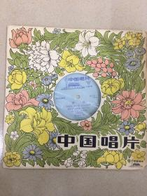 中国唱片.黑胶唱片.湖南花鼓戏《补锅》钟宜淳.李谷一.彭复光演唱.1978年重版