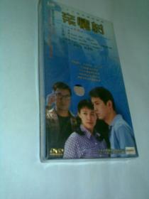 二十六集电视连续剧:亲情树(盒装,3张DVD光盘,未开封)