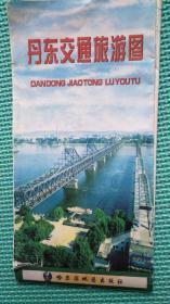2005丹东交通旅游图