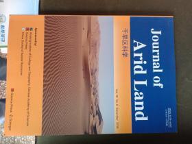 干旱区科学2018年6期(英文版)