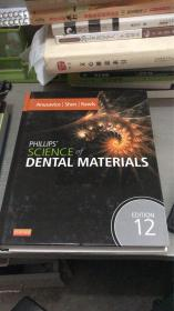 Phillips Science of Dental Materials, 12th Edition