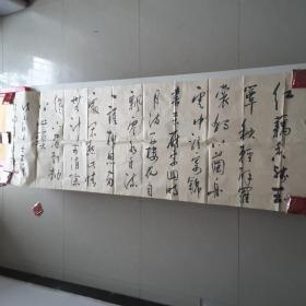 丁暨境书李清照书法横幅160×50