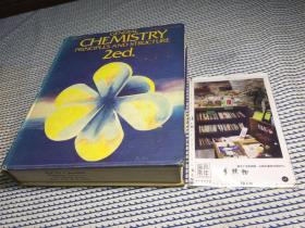 general Chemistry Principles and Structure  普通化学原理和结构 (英文原版教材美国原版教材 )英文教材