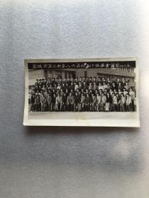 盐城市第二中学八六届初三(5)班毕业照 八十年代照片
