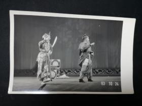 著名京剧表演艺术家 沈小梅 王琴生  表演京剧照片 打渔杀家
