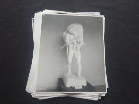 50年代考古研究展览照片   猿人-北京人 旧石器时代新石器时代等36张     我们的祖先北京人-农耕畜牧--钓鱼叉鱼--山顶洞人--石制农具--彩陶和黑陶-等等   30--25厘米