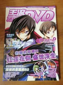主流动漫DVD  59 无碟