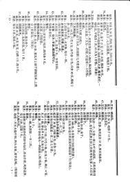 21型长城牌速印机  << 油印机>>////正常使用///机号103260